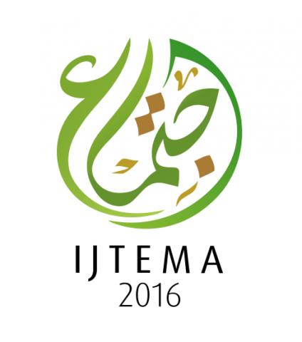 ijtema-logo_web
