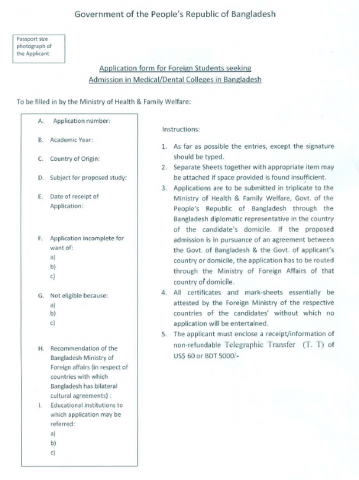 Circular for Admission of Foreign Students into Govt. and Private ...
